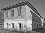 Дом купцов Кузнецовых