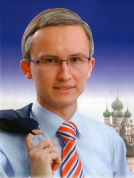 Ю.А. Бойко