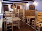 Ресторан Расстегай