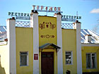 Ресторан Теремок