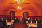 Ресторан Трапезная палата