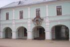 Гостиничный комплекс Русское подворье